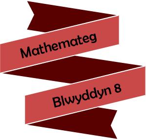 Course Image Blwyddyn 8