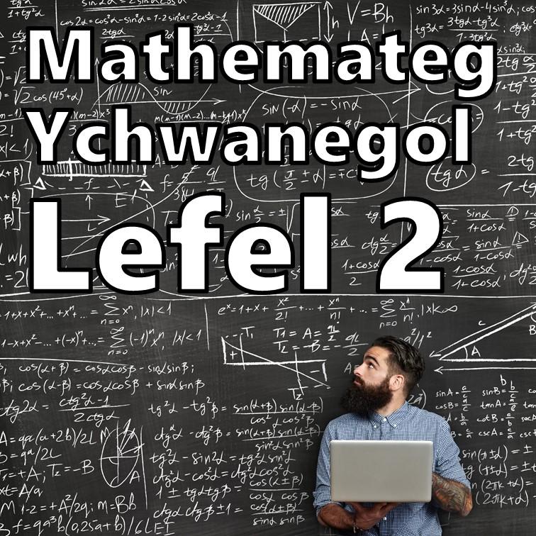Course Image Mathemateg Ychwanegol Lefel 2