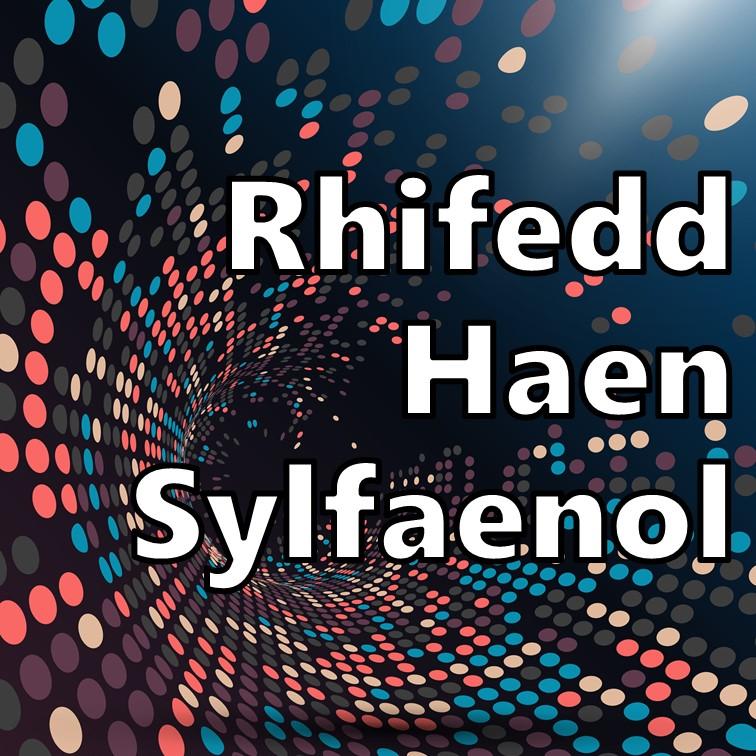 Rhifedd Haen Sylfaenol TGAU