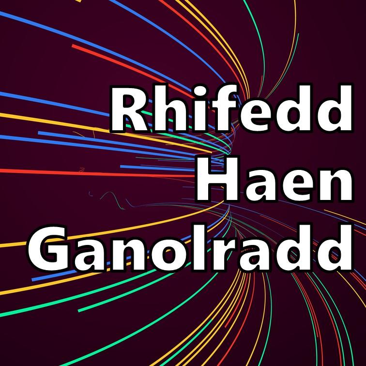 Rhifedd Haen Ganolradd TGAU