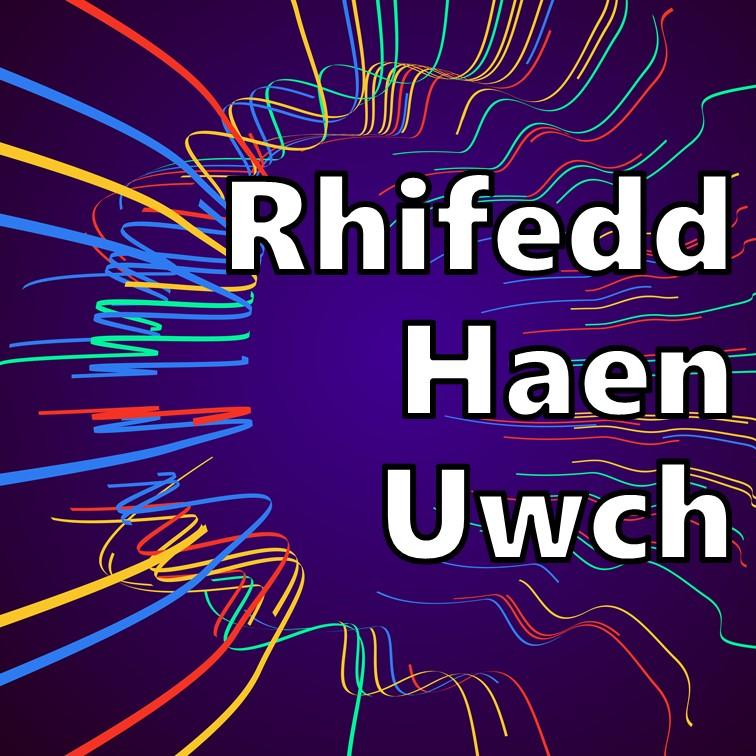 Rhifedd Haen Uwch TGAU