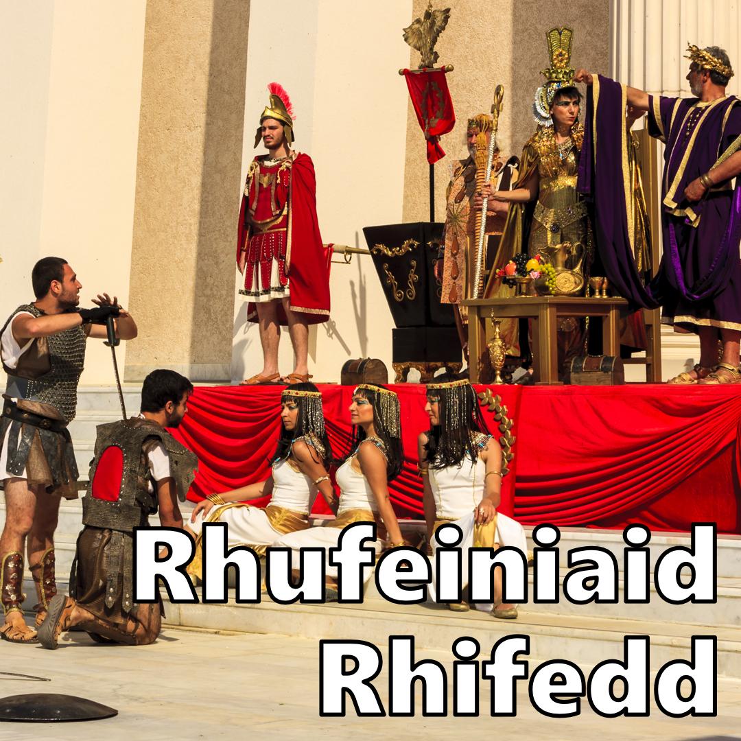 Rhufeiniaid Rhifedd